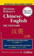 Chinese-English Dictionary
