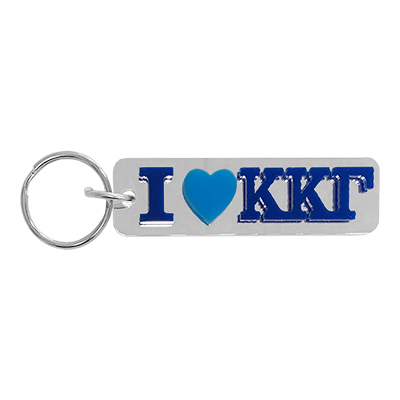 I Love Kappa Kappa Gamma Key Chain
